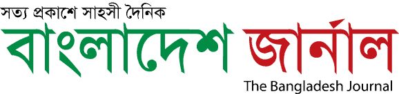 featured bdjournal nshamimpro
