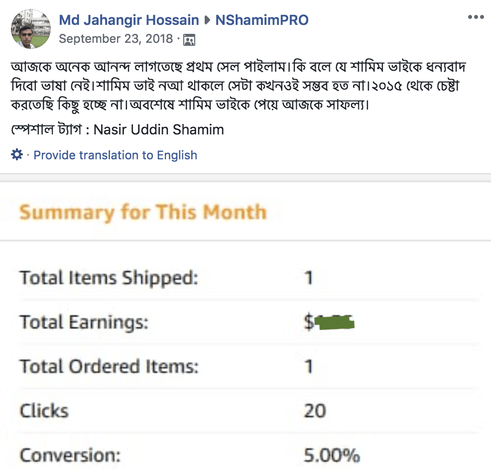 amazon affiliate bangladesh 6