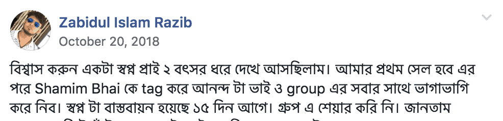 first sale amazon bangla