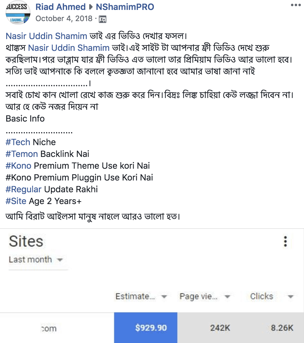 Google adsense bd success 8