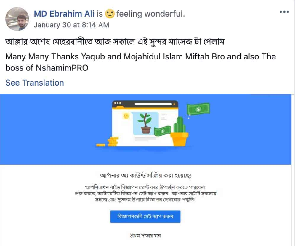 adsense-bangladesh-success