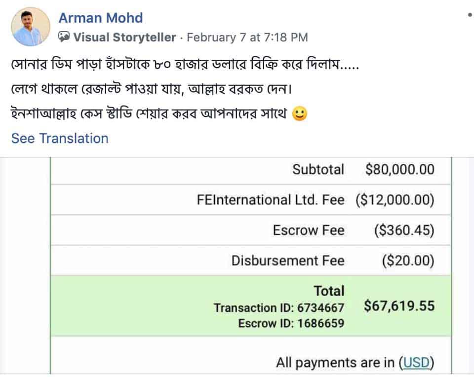 affiliate-site-sell-bangladesh