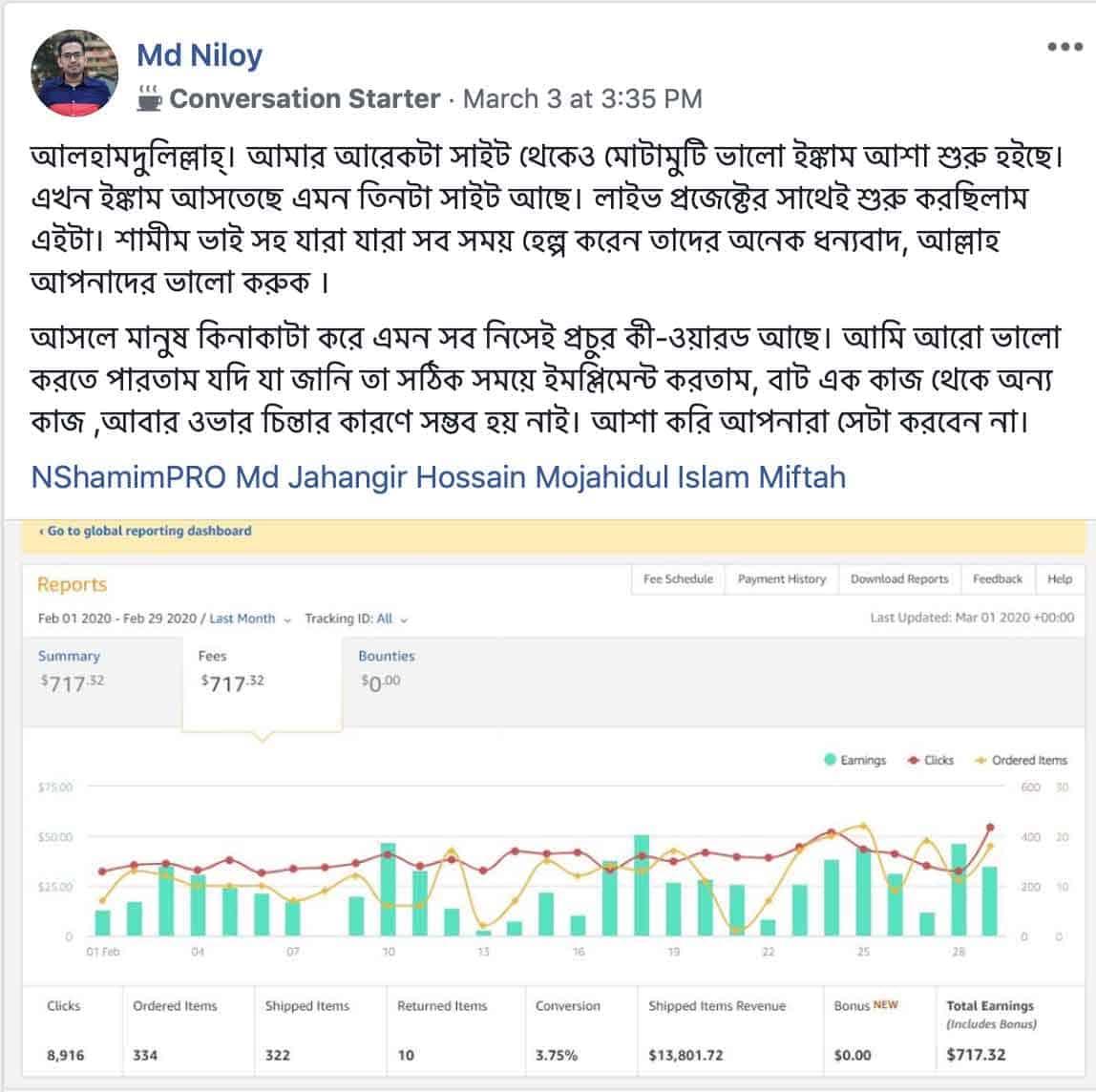 bangladesh-earning-affiliation-1