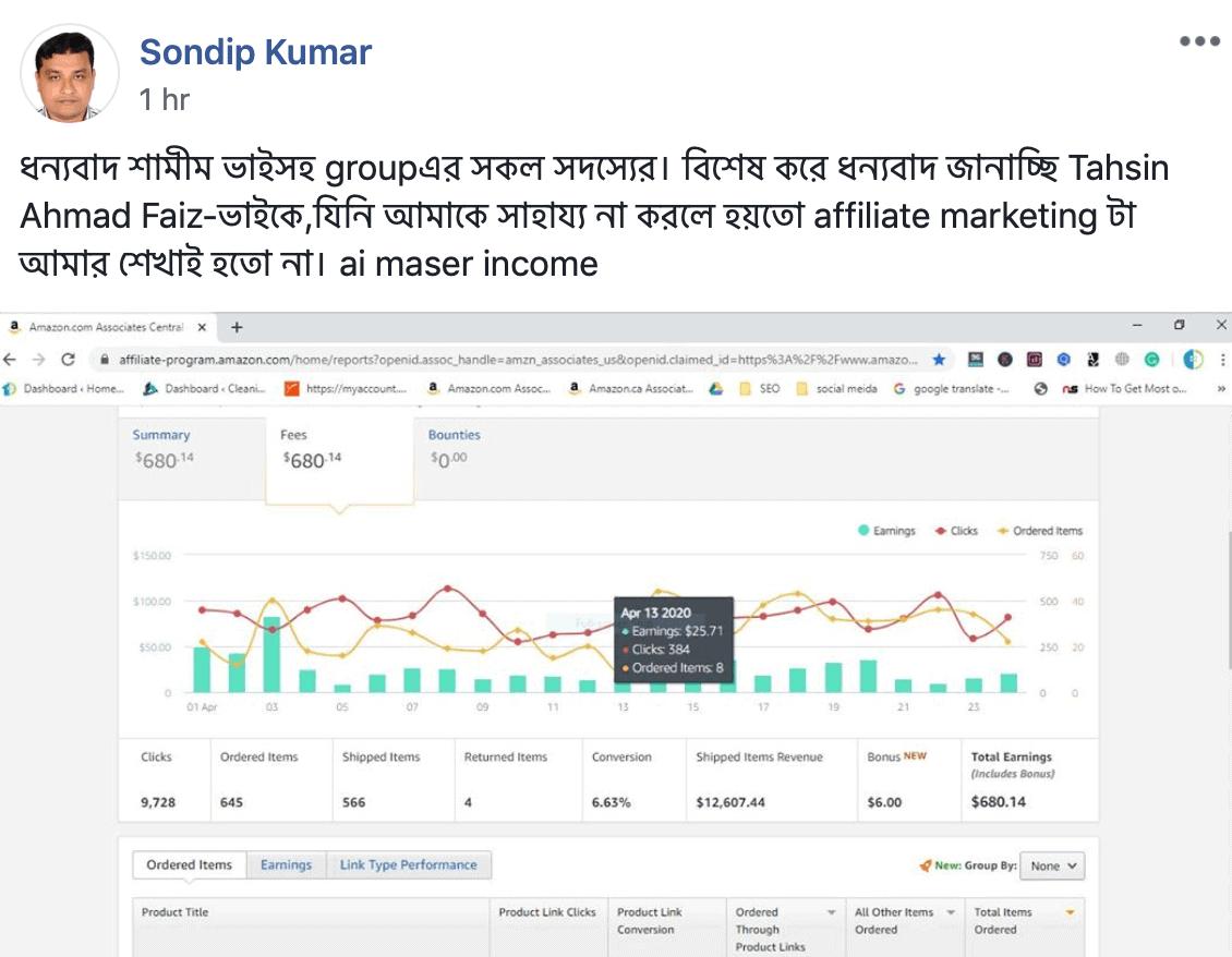 another affiliate marketing bangladesh success screenshot